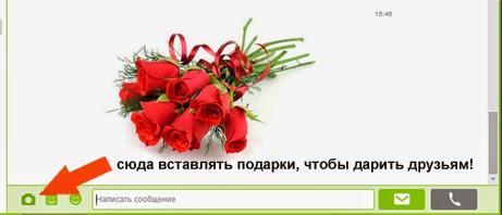 Статус с поздравлением с днем рождения любимой