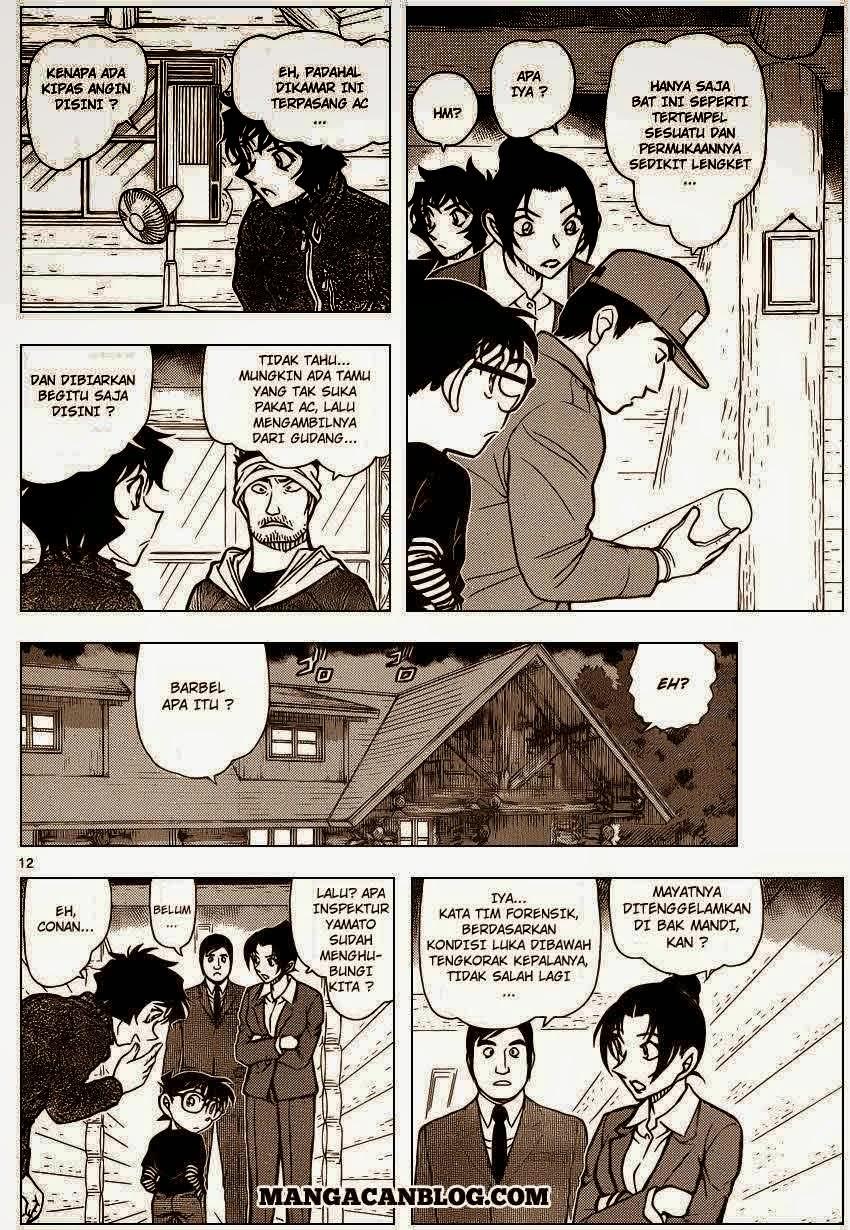 Dilarang COPAS - situs resmi www.mangacanblog.com - Komik detective conan 873 - setan merah 874 Indonesia detective conan 873 - setan merah Terbaru 12|Baca Manga Komik Indonesia|Mangacan