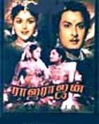Raja Rajan (1957) - Tamil Movie