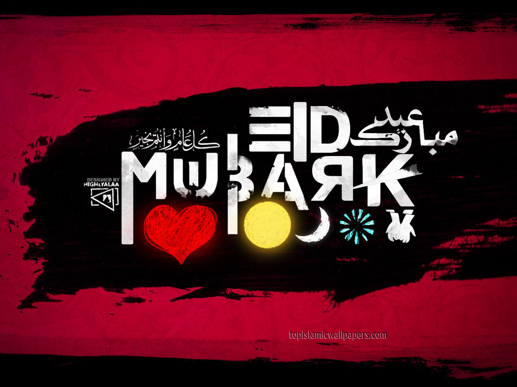 Beautiful eid mubarak pictures and wallpapers eid mubarak 2016 beautiful eid mubarak picture kristyandbryce Images