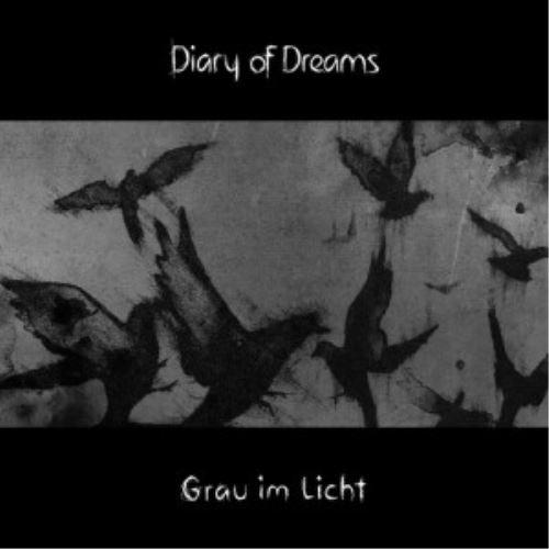 DIARY OF DREAMS: Νέο album τον Οκτώβριο