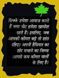... sms,sardar+hindi+sms,hindi+smile+sms,hindi+sms,hindi+sorry+sms,hindi