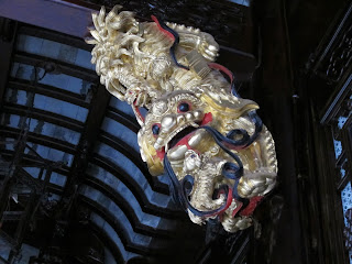 Detail of an interior at the Former Residence of Hu Xueyan