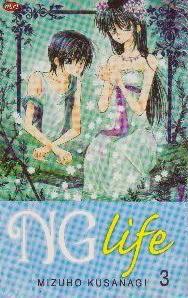 Komik Ng Life by Mizuho Kusanagi