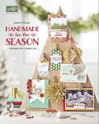 2015 Holiday Catalogue
