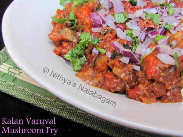 Kalan Varuval | Mushroom Fry | Coimbatore Street Food