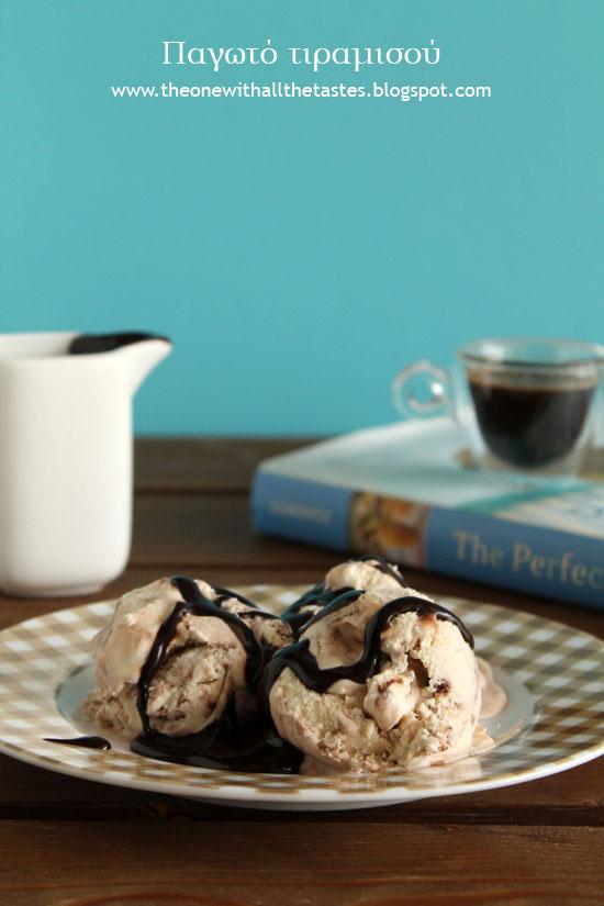 Tiramisu-ice-cream
