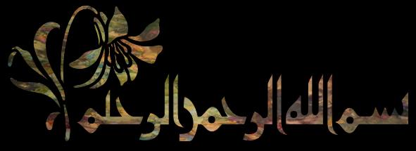KHALIFAH INDONESIA