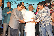 Abbayitho Ammayi audio function-thumbnail-15