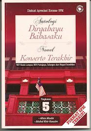 Buku Ulasan Komsas T5 2012 & Konserto Terakhir