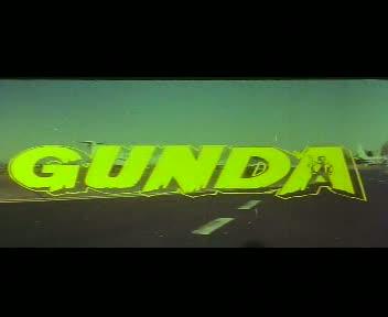 Gunda title card