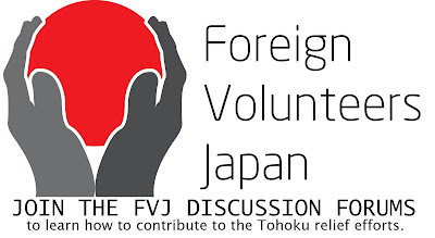 Announcing the FVJ Community Forums