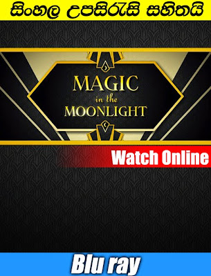 Magic in the Moonlight 2014 Watch online With Sinhala Subtitle