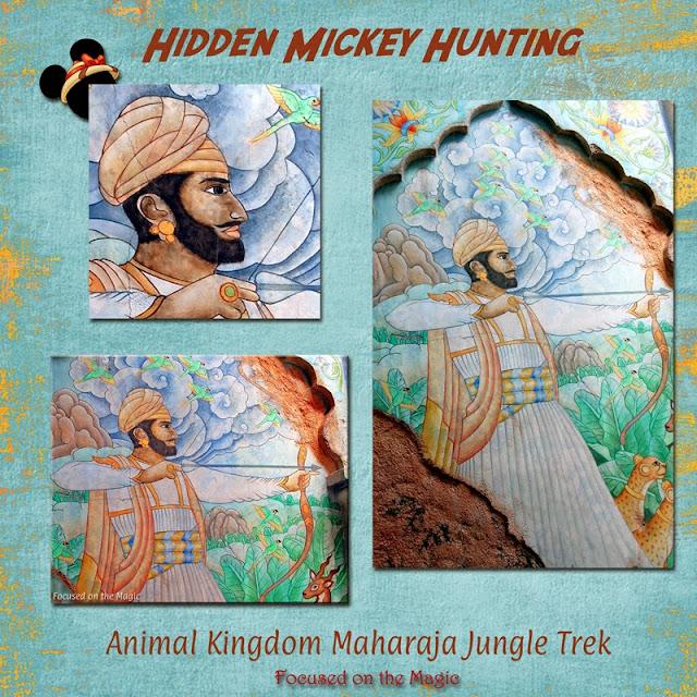 Maharaja Jungle Trek Hidden Mickey