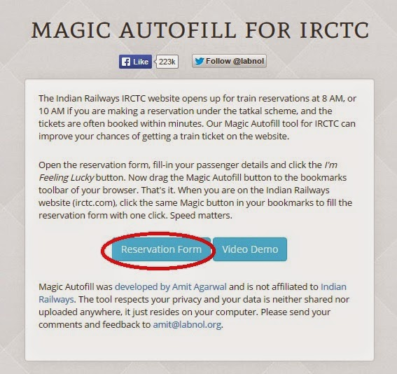Autofill for IRCTC