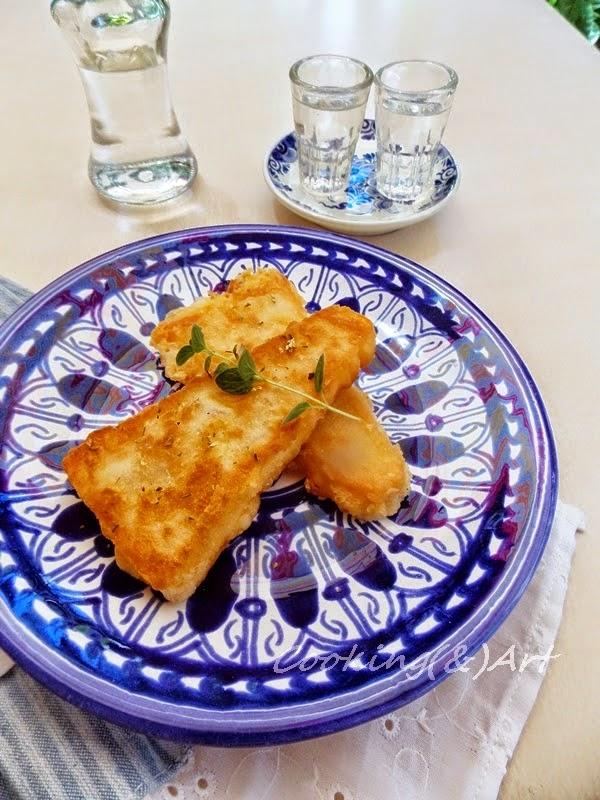 Διαγωνισμός  Parmigiano Reggiano Chef