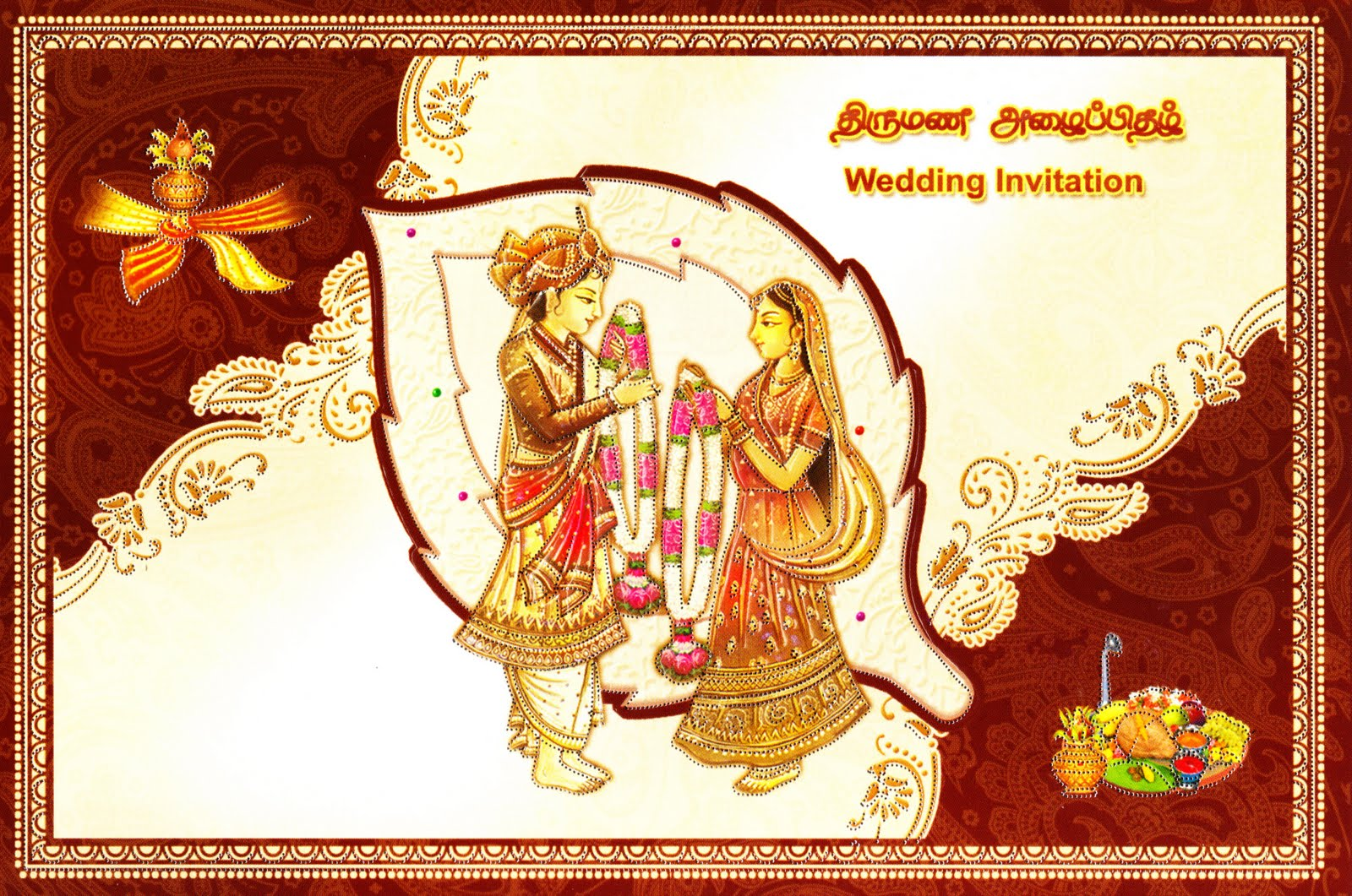 Wedding Card Templates Free Download Indian