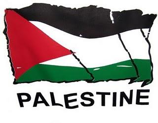 ما معني كلمة فلسطين؟