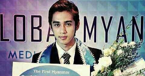 M y a n m a r H u n k s: Myanmar Cool Guy 2014 Winner Htet Myat Cho