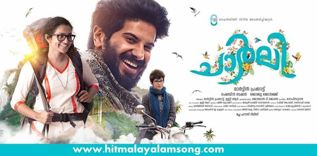 CHARLIE (2015) : PUTHU MAZHAYAI SONG LYRICS