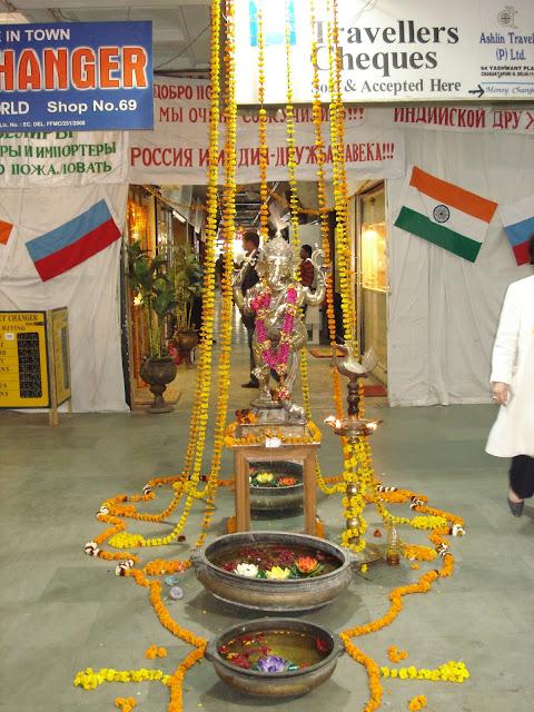 яшка рынок в Дели