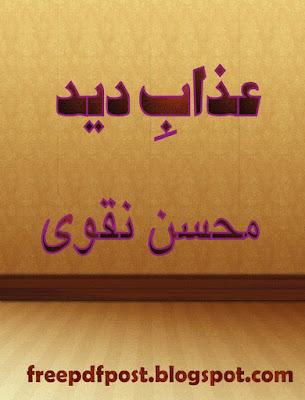 https://www.4shared.com/office/Ejrm47XOba/Azaab_-E-_Deed_by_Muhsin_Naqvi.html