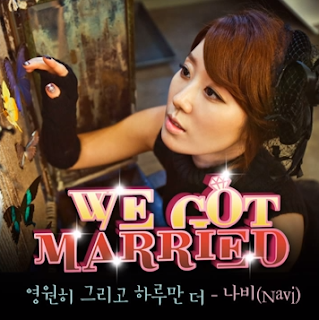 We Got Married Global Edition OST Part 4