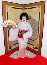 Kimono Agency