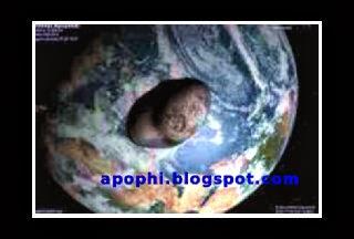 insignea de apophi.blogspot.com