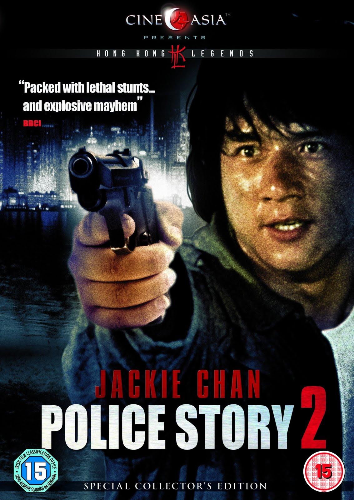http://3.bp.blogspot.com/-TshCvxwe6L0/T9sNNYGypdI/AAAAAAAADSc/b5jPXPAiXt4/s1600/Police+Story+2.jpg
