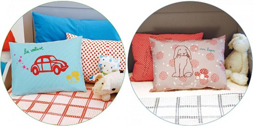 Home kids inspiraci n y creatividad cojines para - Cojines para dormitorios ...