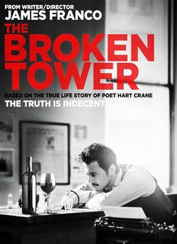 The Broken Tower (2012)