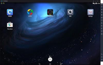 新一代Android模擬神器,完美運行app應用程式與遊戲,夜神安卓模擬器 V3.0