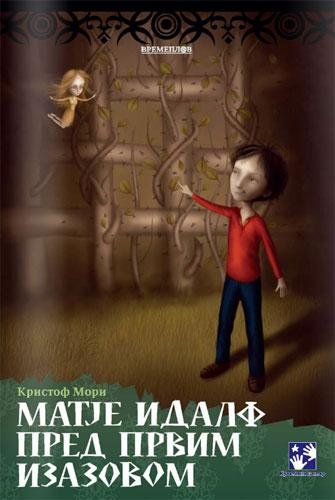 http://issuu.com/kreativnicentar/docs/matje_idalf