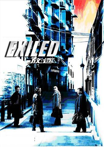 Exiled (2006) ταινιες online seires xrysoi greek subs