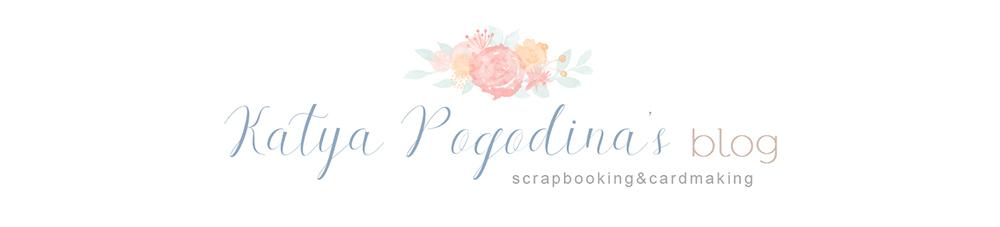 Katya Pogodina's blog