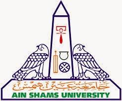 متطلبات-وشوروط-تسكين-الطلاب-الجدد-داخل-مدن-جامعة-عين-شمس 2015