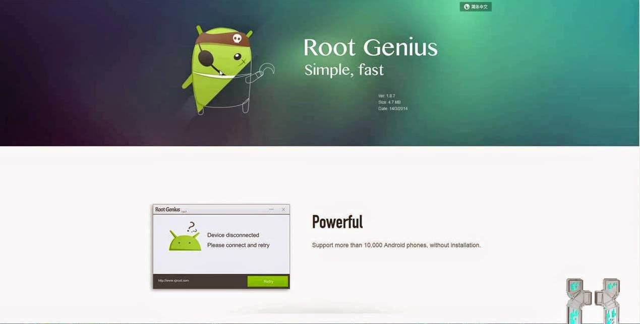 Root Genius v2.2.84 (For Mobile) - One Click Root [Latest ...