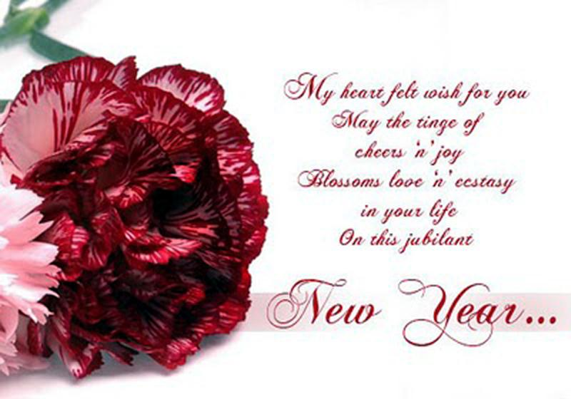 Hd wallpapers happy new year 2015 cards wishes m4hsunfo