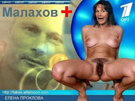 секс на канале россия 1 онлайн бесплатно