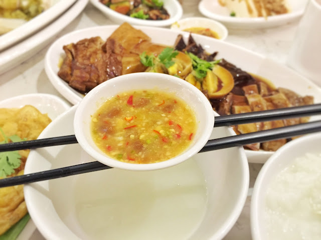 ChaoZhou Porridge - Homemade Sauce