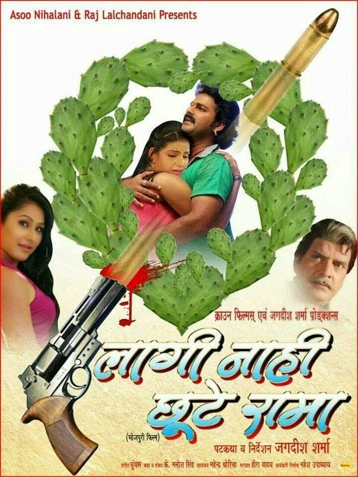 Bhojpuri movie Lagi Nahi Chhute Rama poster 2015, Pawan Singh, Kavya, Priyanka Pandit, release date first look pics, wallpaper