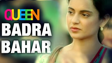 badra bahaar queen songs
