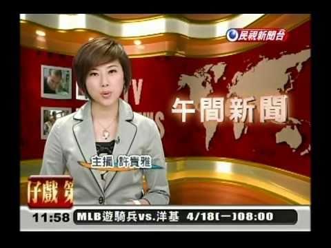 Kênh truyền hình FTV - Truyền hình đài loan