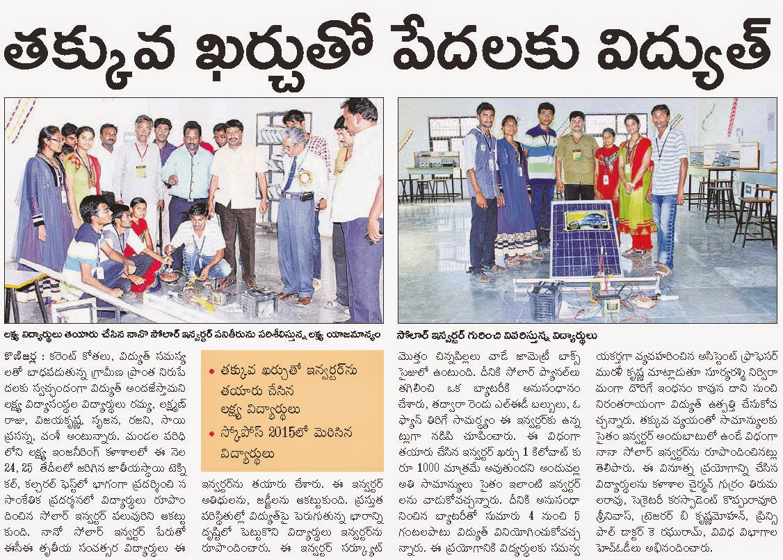 Simple Poor Mans Inverter 100 150 Watts 12v Dc To 220v 100w With 4047 Ic 038 Irf540 A Local News Paper Article Regarding Our Project On 27th March 2015