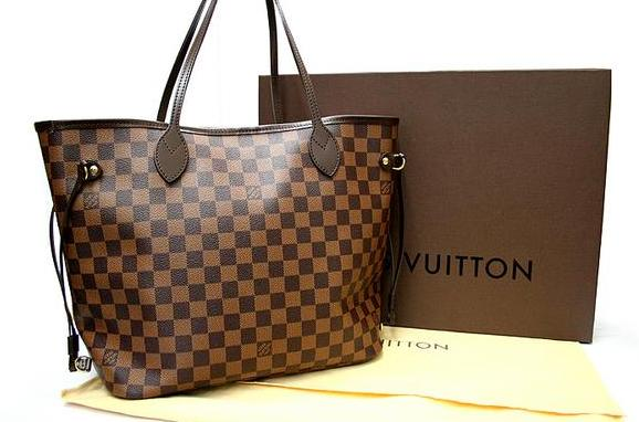 Alisha Marie ~ Macbby11: *Wishlist* Louis Vuitton