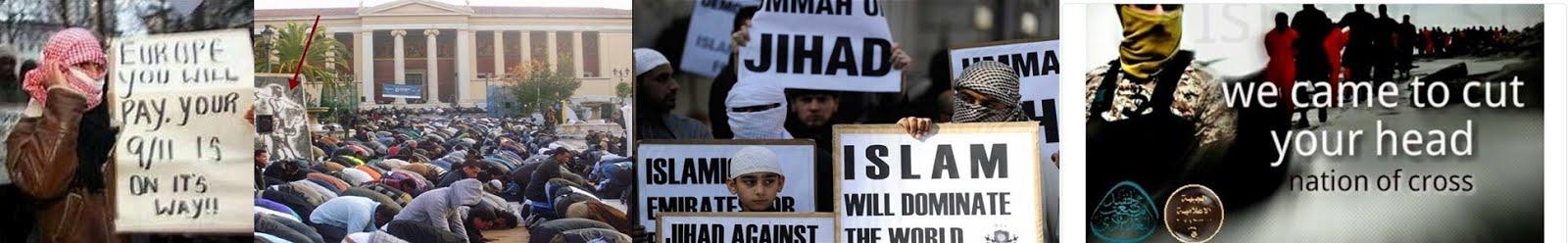 """Ποιοί """"προύχοντες"""" κρύβονται πίσω από την ισλαμοποίηση της χώρας;"""