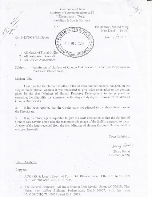 Mp Recommendation Letter For Kv School