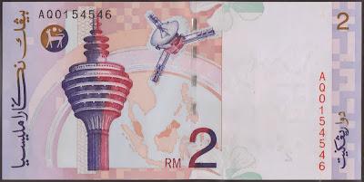 Malaysia 2 ringgit 1996 P#  40