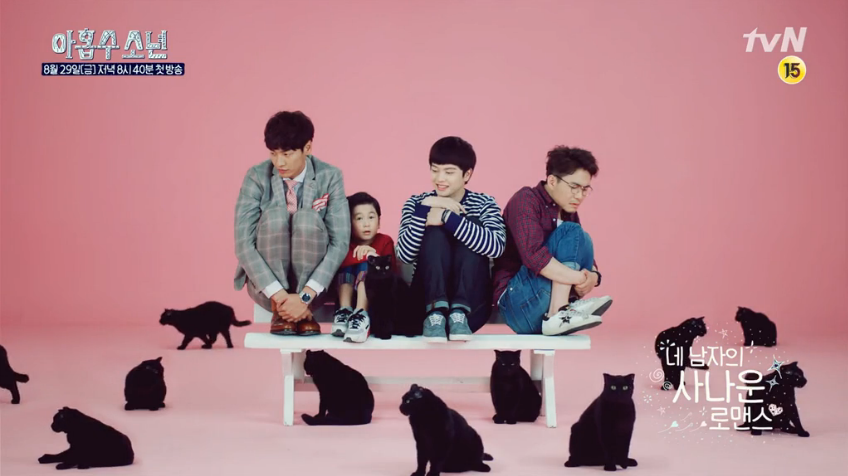 Plus Nine Boys / Age Ending in Nine Boy / 2014
